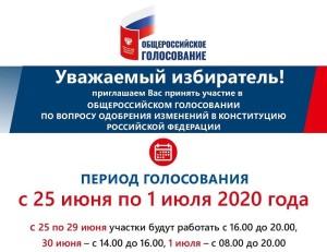 PHOTO-2020-06-25-09-12-11